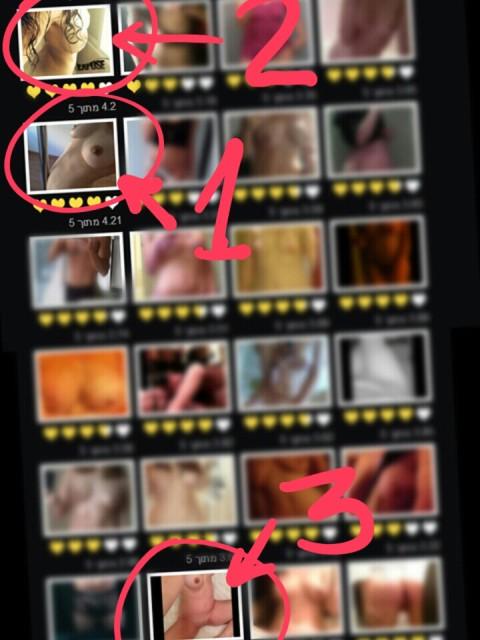 גלרית תחרות צילום עירום עצמי בסטודיו אקספוז - הזוכים בתחרות