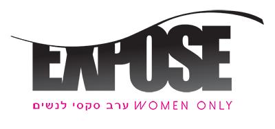ערב סקסי לנשים בסטודיו אקספוז לצילומים עירום וארוטיקה